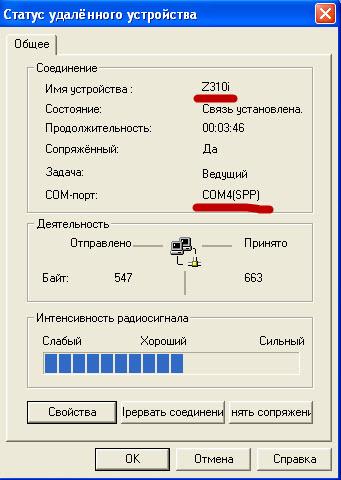 comport6