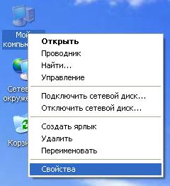 comport7